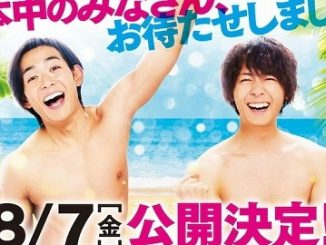 Grand Blue Live Action Subtitle Indonesia