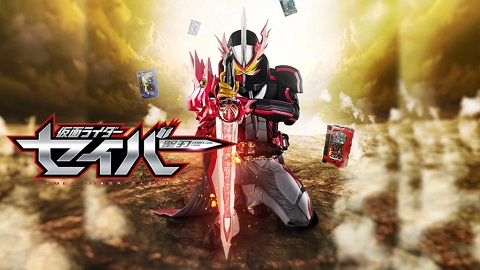 Kamen Rider Saber Spin Off Episode 1 Subtitle Indonesia