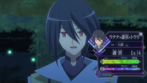 Log Horizon S3 Episode 3 Subtitle Indonesia