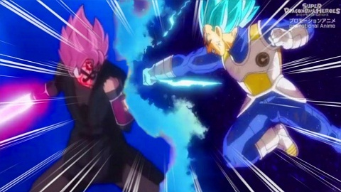 Dragon Ball Heroes S2 Episode 16 Subtitle Indonesia